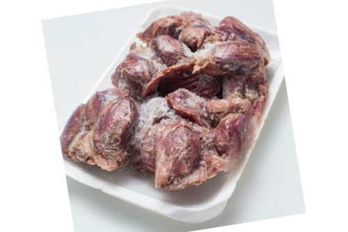 1594490303-h-250-Meat-Embassy-Turkey-Gizzard.jpg