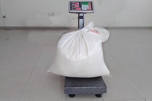 1598984943-h-250-half-bag-of-garri.jpg