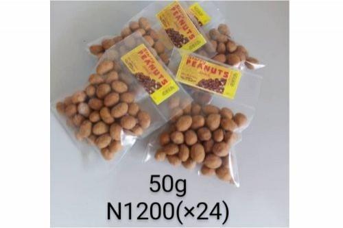 Starry Peanuts Snack (x12)